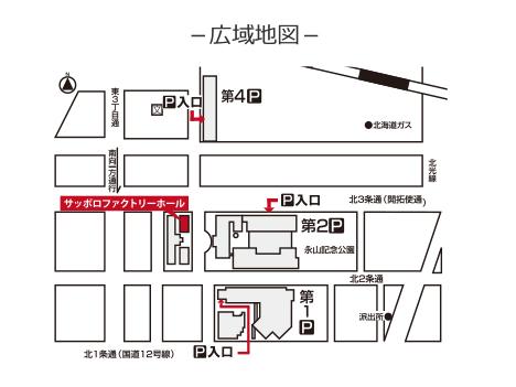 みるくる2018map