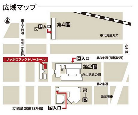 Dmesse2019map